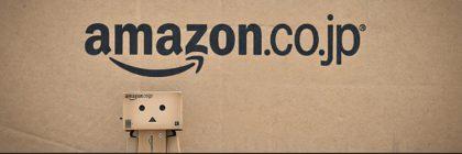 Amazon japan xsellco